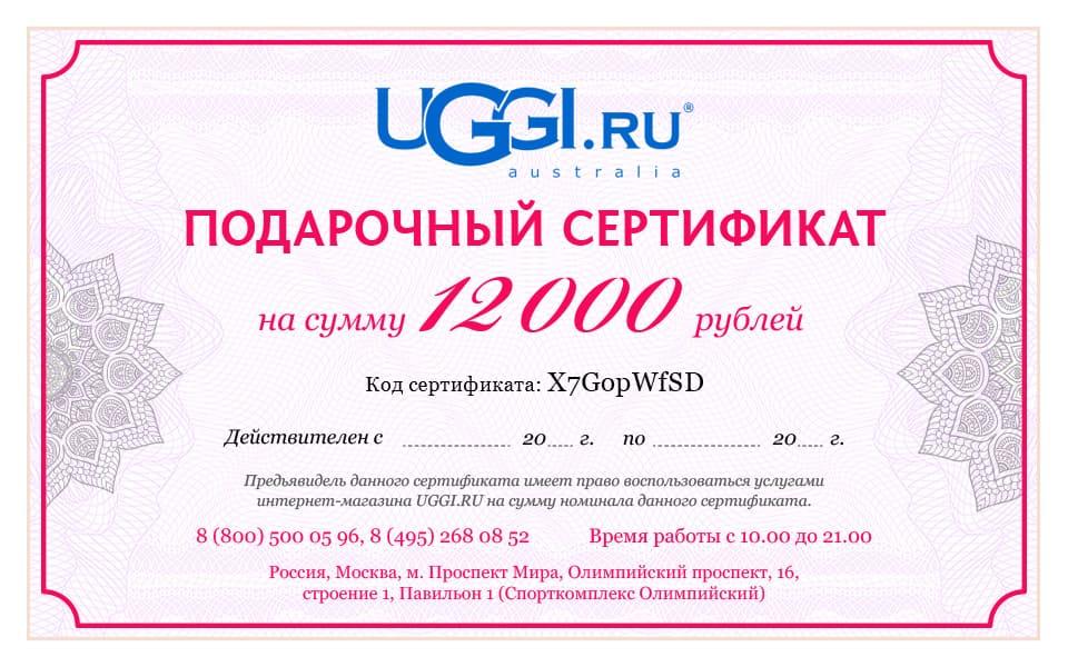 5237e7fae1de2 Подарочные сертификаты